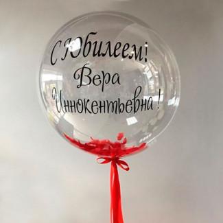 Balon cu pene și inscripție fotografie