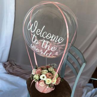 Balon cu Flori