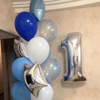 Baloane pentru Băiat