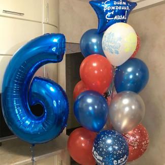 Set de Baloane de Ziua de...
