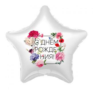 "Balon ""Floristica"""