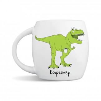 Чашка «Динозавр»