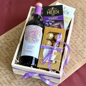 """Gift Box """"May Holidays"""""""