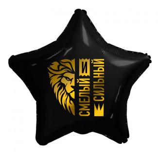 """Balloon """"Lion"""""""