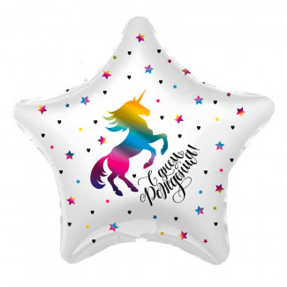 """Balloon """"Rainbow Unicorn"""""""