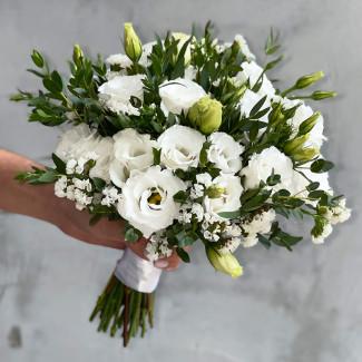 Summer Bride's Bouquet