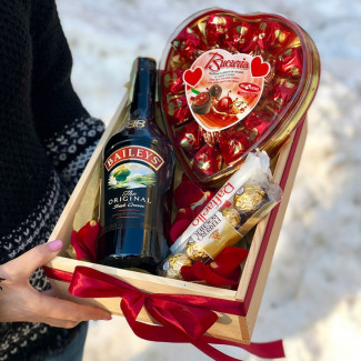 Gift Box — The First Date