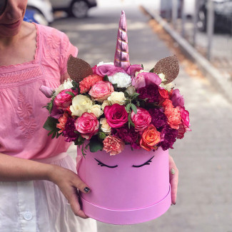 """Cutie cu Flori """"Unicorn..."""