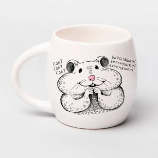 """Mug """"Hungry Hamster"""""""