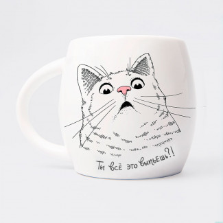 Mug surprized cat photo